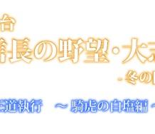 『【朗報】舞台「信長の野望」で元アプガの仙石みなみが田中れいなと共演するよっ!!』の画像