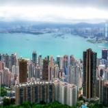 『【香港最新情報】「林鄭長官、施政報告の先送り発表」』の画像