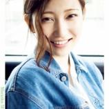 『【欅坂46】志田愛佳、笑顔全開の最新写真が公開される!!!!』の画像