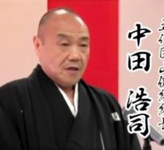 神戸山口組『山健組』が神戸山口組から離脱か
