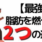 マッチョクラブ(土屋 広夢のブログ)