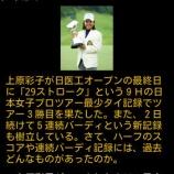 『ゴルフ雑誌まとめ 【ゴルフまとめ・ゴルフ場 会員権 】』の画像