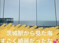 下尾みう「茨城駅から見た海すごく綺麗だったな」