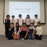 『北海道看護協会 室蘭支部 助産師機能訓練集会の講師をしてきました☆』の画像