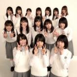 『超速報!!!坂道研修生 ついに配属先発表キタ━━━━(゚∀゚)━━━━!!!』の画像