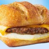 『【朗報】スタバが人工肉サンドイッチを発売!採用されたバイオテックImpossible Meatとは。』の画像