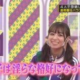 『【乃木坂46】え・・・北野日奈子『日奈子は淫らな格好になっても・・・』』の画像