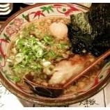 『麺 小川家(三重)』の画像