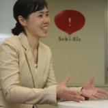 『【新スタッフ紹介】企画・広報コーディネーターの金子 真理子です!』の画像