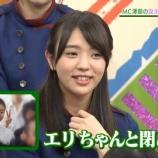 『【欅坂46】小林由依の着眼点『制服の襟全部閉めてる(笑)』』の画像