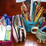 『娘の机の引き出しを整理する』の画像