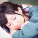 睡眠「8時間必要です。6時間未満が数日続くだけで脳に徹夜と同じダメージ与えます」