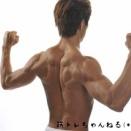 堀江貴文「実は俺ジム行ったり筋トレ毎日してる。一度ついた筋肉は裏切らない」