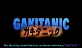 【テレビ】  ガキの使い  浜田と、松本の母親によるタイタニック   海外の反応