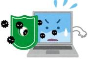 ネットワークを通して安全にサービスを提供しよう!~東京工科大学 情報セキュリティ研究室(宇田研究室)~