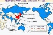 【毎日新聞】 西川恵「世界の哀悼なき『慰霊』…来日した外国首脳は慰霊を行わない。靖国神社にはA級戦犯が合祀されているからだ」