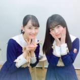 『【乃木坂46】白石麻衣卒業発表後、初の生配信での大園桃子の様子がこちら・・・』の画像