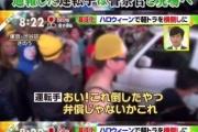 【ハロウィン】渋谷で壊された軽トラ(川口ナンバー)、運転手「乗れ乗れ」煽る→破壊→被害届「ここまでやれって言ってない!」