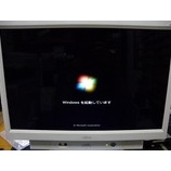 『Windows7へのアップグレード作業です。 FUJITSU製PC』の画像