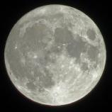 『【写真】中秋の名月! (WX500)』の画像