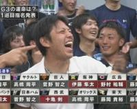 2011年阪神ドラフト、地味にヤバい