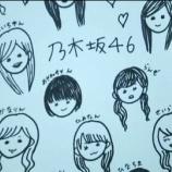 """『【乃木坂46】""""好きな物書いて下さい""""と言われてメンバーの似顔絵を書くまいまい素敵すぎるだろ!!!』の画像"""