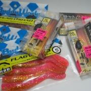 3月26、27日の「まべち釣具店」大博覧会&セールでの戦利品