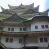 『名古屋城』の画像