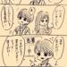 北海道の旅2