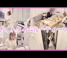 『辻希美が家事するだけの動画が1日で80万再生ww』の画像