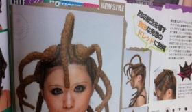 【画像】  日本の 面白いネット画像 見ていこうぜ。 画像一覧。