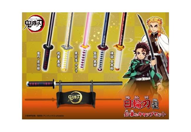『鬼滅の刃』日輪刀鉛筆が発売!!550円で購入するまで中身は不明