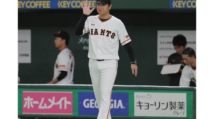 巨人・坂本、4回守備からベンチに下がる・・・