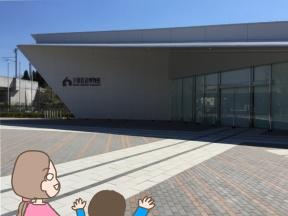 京都鉄道博物館に行ってきました!