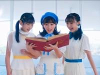 モーニング娘。'20新曲『LOVEペディア』MVに書かれてる各メンバーの愛の内容