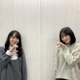 『【乃木坂46】2人のユニット名も決定www 本日最新の遠藤さくらと矢久保美緒、可愛すぎるんだがwwwwww』の画像