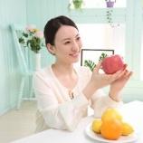 『漢方・薬膳イベント「35歳からの子宮・卵巣ケア」好評につき定員を増やしました☆』の画像