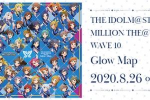 【ミリオンライブ】「THE IDOLM@STER MILLION THE@TER WAVE 10 Glow Map」をご購入のお客様へお詫びとお願いが公開