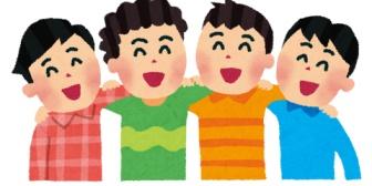 仕事終わるの遅いし休日は幼い息子と過ごしたいのに、友達が遊びに誘ってきて断ると付き合い悪くなったと批判される