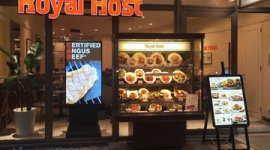 【新型コロナ】ロイヤルホストなど70店閉鎖へ…外食控えで急速に業績悪化