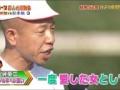 【悲報】坂口杏里さん、引退していた ・・・