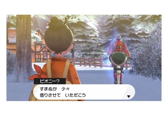 【悲報】新ポケモン「バドレックス」さん、喋るwwww