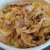 石原さとみCMすき家の豚丼を食べてみました(12年ぶりに復活した豚丼が販売中)
