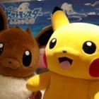 『ポケモンセンター真夏のピカピカ大作戦!ピカチュウ&イーブイと会ってきたでござるッ!』の画像