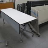 『☆中古ミーティングテーブル買取り☆オカムラ サイドスタックテーブル入荷』の画像
