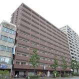 『★売買★9/26五条堀川 3DK分譲中古マンション』の画像