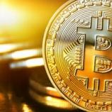 『ビットコインは確実に破綻する!技術的側面からの理論とは?』の画像