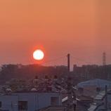 『朝日;東大和市』の画像
