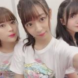 『【乃木坂46】うおおお!!!岩本蓮加がエッッッ!!!!!!』の画像