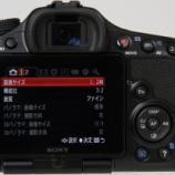 『ソニーα65の国内レビューが掲載』の画像